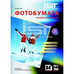 Фотобумага глянцевая IST, 20 листов A4, 160г/м2 (GD160-20A4)