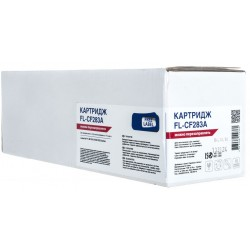 Картридж HP 83A (CF283A), Black, LJ Pro M125/M126/M127/M128/M201/M225, 1500 стр, Free Label (FL-CF283A)